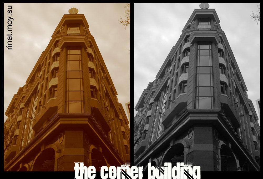 the corner building